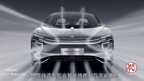 这才是智能汽车该有的样子,高合hiphi 1