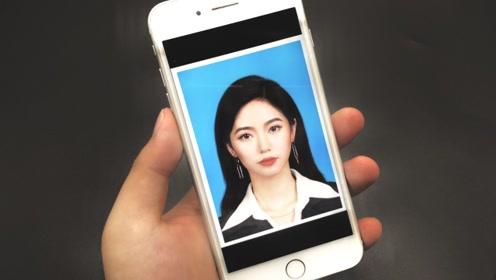 拍证件照不用去照相馆,教你用手机直接生成,方法简单,一学就会