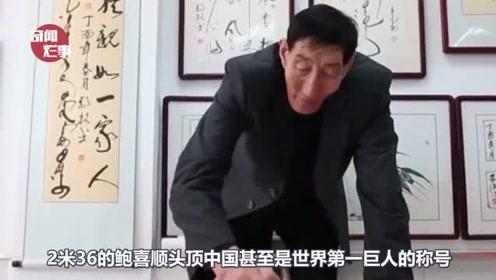 """中国的""""第一巨人"""",当初不听医生劝阻结婚生子,现在过得如何?"""