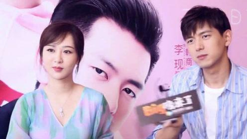 亲爱的热爱的:杨紫和李现片场吵架,李现霸气放话:你是我的女人