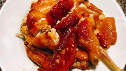 我家人最爱的鸡肉吃法,比豉油鸡还好吃,皮脆肉嫩,有食欲!