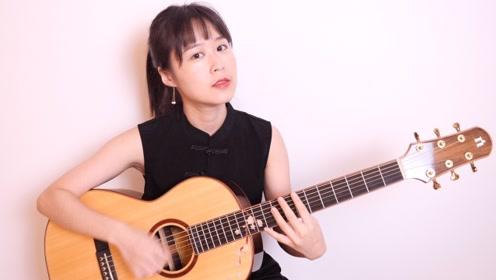 陪你练琴 第85天 南音吉他小屋 吉他基础入门教学教程