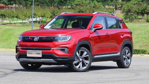 国产精品小型SUV,颜值与实力兼备,还支持国六标准