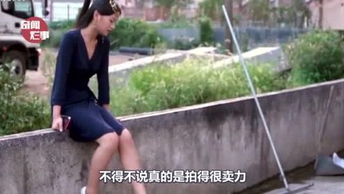 横店女演员拍被侮辱戏份,这也太真实了,网友:是我肯定刹不住!
