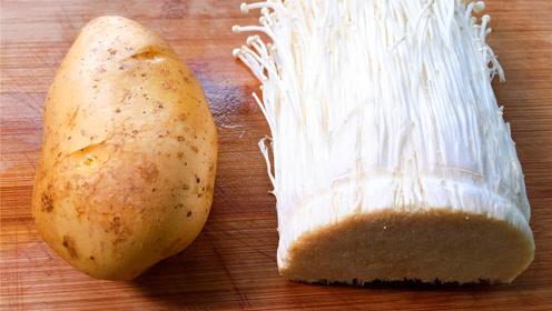 1把金针菇,1个土豆,我家一周吃5次,上桌抢着吃,实在好吃!