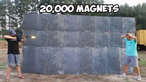 """20000个钕磁铁,能否吸住高速飞行的""""子弹""""?老外作死亲测"""