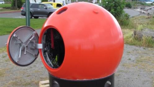 这个大篮球像个潜艇,关键时候能保命,核战来了也不怕