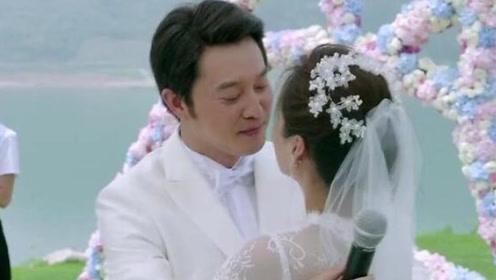 小欢喜:乔卫东宋倩复婚,婚礼场面太隆重,文洁怒推方圆:看人家