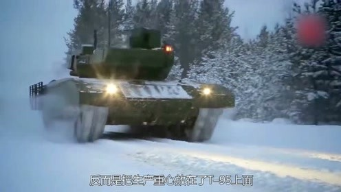 """世界最强坦克""""王位""""不保,神秘武器现真身,一炮下去彻底服了"""