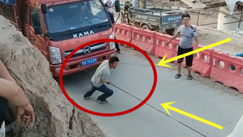 大哥你就别去添乱了,看着真危险,绳子断了准出事!