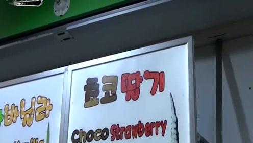 """韩国街头""""爆款""""冰淇淋,一根长32厘米,当地人直言太过瘾"""
