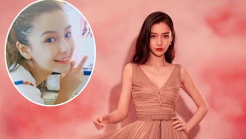 杨颖18岁广告照曝光,无任何特效下,网友:给摄影师留点面子