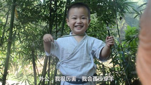 两岁小孩说自己会射箭惹外公发笑,结果一箭射出,外公笑不出来了