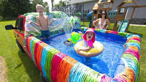 老爸在皮卡中建造一座泳池,孩子们玩的真开心,开起来更刺激!