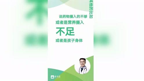 崔玉涛医生:检查微量元素对孩子好吗