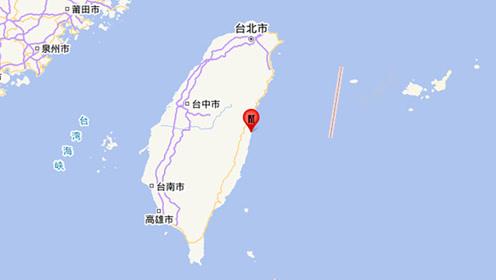 台湾花莲发生5.0级地震 前一天晚间5秒内连发2次地震