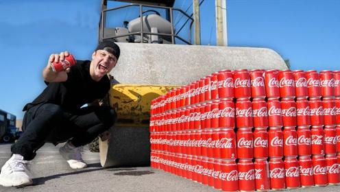 压路机碾压1000罐可乐,是什么体验?网友:当快乐肥宅水不好