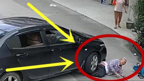 女司机压倒87岁老人,街坊合力解救,网友:摊上事了
