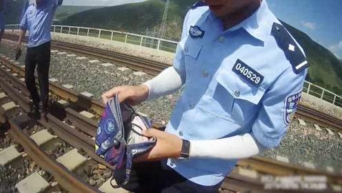 女子火车上如厕万元现金掉下排泄口,民警徒步10公里找齐