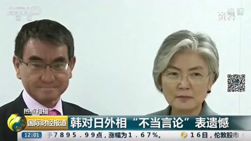 日韩贸易摩擦再升级
