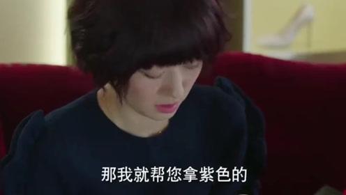 陈太太逛街真奢侈,第一次见到美女买鞋子,出手就这么大气!