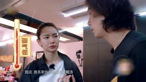 戚薇给李承铉煲汤被嫌弃,当场变脸,李承铉一脸委屈!