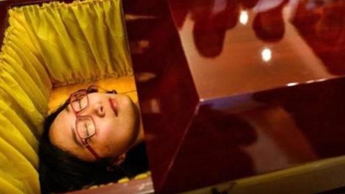 """死亡究竟是什么感觉?上海""""死亡体验馆"""",能让你感受死亡的恐惧"""