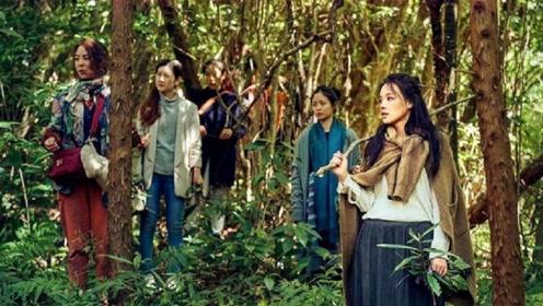 日军慌忙撤退,将1男7女遗留荒岛,没想到8年后荒岛变成村落!