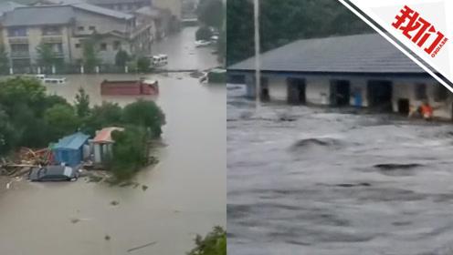 四川启动III级响应 消防总队组成3批救援力量支援汶川洪灾