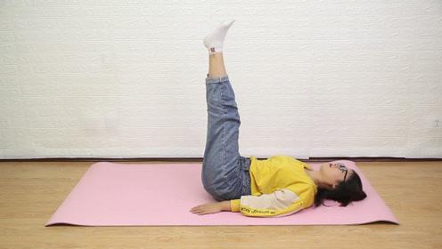 肚子大,身上有赘肉的,1个动作50次,躺着也能瘦,减掉小肚子
