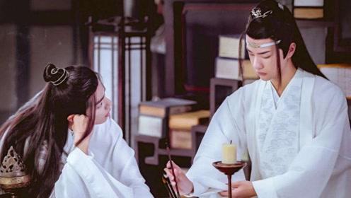 《陈情令》拿下外网亚洲剧评分第一?