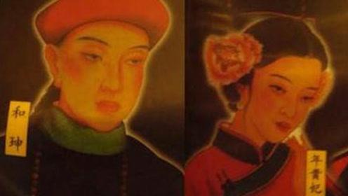 古代贪官和珅的容貌被复原,扮演者王刚看后:我再也不演和珅了