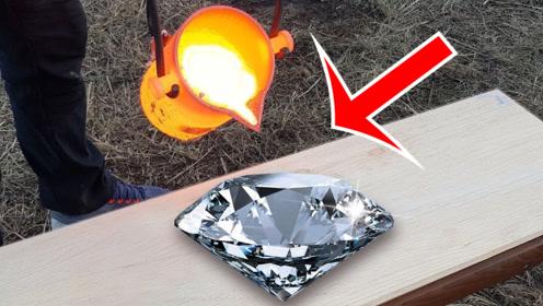老外测试,把岩浆倒在价值500万的钻石上,下一秒傻眼了!