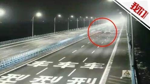醉驾还玩手机 一轿车杭州湾跨海大桥上漂移后铲翻货车