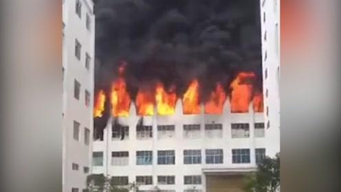 通报:贵州岑巩茂盛电气火灾已致3死7伤 事故原因正调查