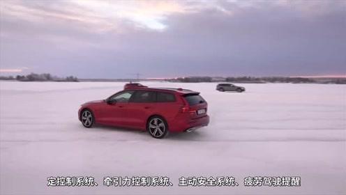 起售价提高不少,却也亮点十足,新沃尔沃V60竞争力几何?