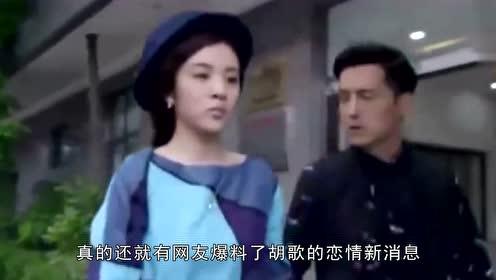 胡歌低调出入民政局,女方颜值爆表 网友:恭喜恭喜!