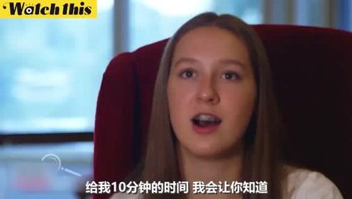14岁美国女孩创办糖果公司 净赚2200万美元!