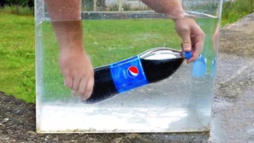 在水下打开一瓶可乐会有什么变化?老外测试,结果让人意外!