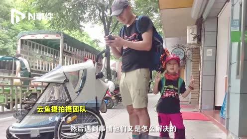 浙江爸爸带着四岁女儿骑行川藏线:历时30天,全程2150公里