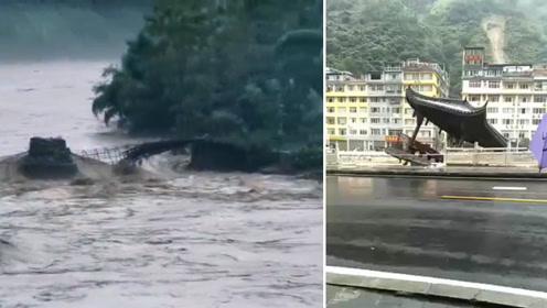 四川雅安爆发洪水、泥石流:铁索桥被冲毁 河道凉亭瞬间倒塌