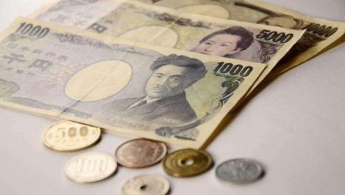 为什么日本产假钞量世界最少?看到造假的惩罚后,谅谁也不敢!