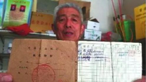 大爷37年前存200元,去银行取钱时,看到本息直接懵了