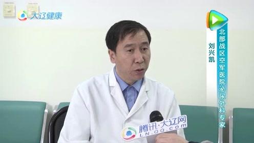 前列腺疾病主要有哪些?专家:职场人士最需要关注这种