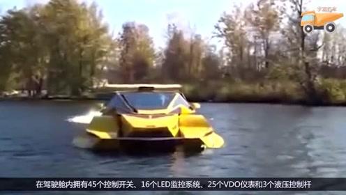 造价670万超级跑车,时速300公里,开进水里才知道它的实力