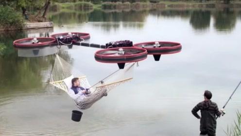 小哥用无人机做吊床,飞着逛街躺着钓鱼,看懵路人!