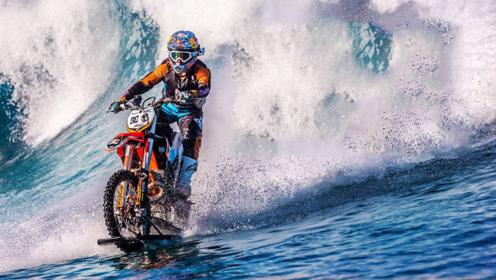 摩托车也能玩水上漂,看到这个大叔的改造,我服了!