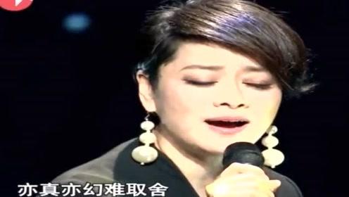 毛阿敏演唱《渴望》再听依旧是金曲!低沉的嗓音诠释感动!
