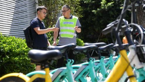 用户弄丢共享单车被索赔2.5万元?网友提出质疑
