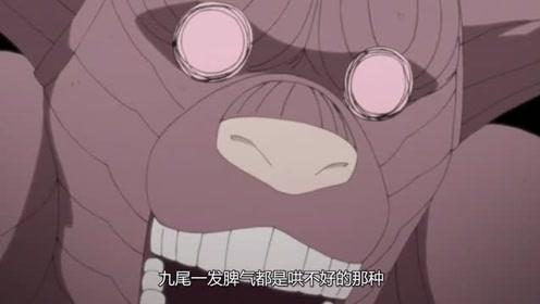 火影忍者-鸣人被叫起床的方式,雏田是真爱鸣人,熊孩子博人更绝